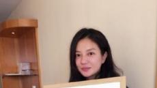 """'중국 여신' 조미, 하정우 그림 인증샷 """"열혈팬"""""""