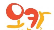 초보운전자 김연아가 선택한 광고…E1 '오카를 부탁해'