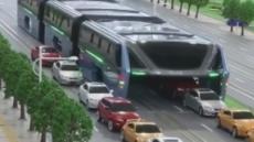 """""""교통체증? 난 몰라"""" 中 올해 도입될 신개념 버스"""