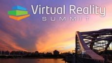 'VR의 현재와 미래' 글로벌 최신 트렌드 총망라 'VR서밋'