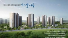 인천도시공사, 영종하늘도시 민간참여 공동사업 시행