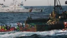 희귀어류 잡던 홍콩어선, 대만 단속망에 포착