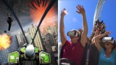 문체부 가상현실 기술개발에 올해 40억원 지원