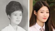 박 대통령 아이돌 정채연과 묘한 닮은꼴