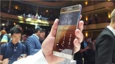 갤노트7에 '정부 3.0 앱' 탑재…거센 적절성 논란