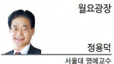 [월요광장] 옥시와 폴크스바겐 그리고 규제정책의 후진성 -정용덕 서울대 명예교수