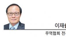 [월요광장] 수출 마케팅의 돌파구, #해시태그