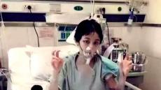中신인 여배우, 전통의학으로 암치료하다 사망