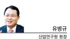 [월요광장]규제프리존은 4차산업혁명 대응책
