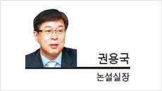 [세상읽기] 판듀의 미덕