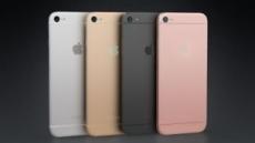 애플 '아이폰7' 오늘 국내 출시…출시장 앞 전날부터 긴 줄