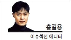 [데스크칼럼] 대한민국은 괴뢰공화국이었던가…