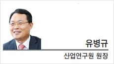 [월요광장-유병규 산업연구원 원장] 한국경제 2017년 3대 하방 위험요인