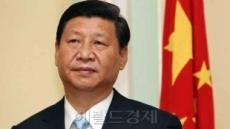 """""""시진핑, 2032년까지 20년 장기집권 시도"""""""