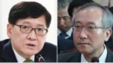 """손혜원 """"분당서울대병원 3인방, 최순실측 관여 정황"""""""