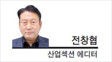 [데스크칼럼] 병신년 종장(丙申年 終章)