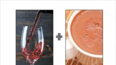 따로 또 같이 하면  최고의 풍미 자랑'레드와인 핫초콜릿' 그맛이 궁금해~