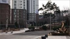 [화제의 주간 분양] 바로 입주 가능한 오산 세교 휴먼시아 꿈에그린 11단지 아파트 할인 분양