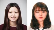 BNK금융그룹, 김지희ㆍ이수빈 프로 BNK프로골프단 신규 영입