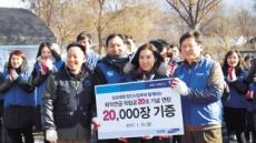 삼성생명, 퇴직연금 적립금 20조원 돌파