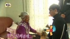 너도나도 tvN '도깨비' 신드롬, 공중파도 천하통일