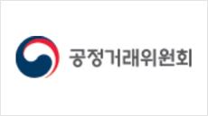 車 배기가스 부품 입찰담합 日업체 2곳 ,17억 과징금