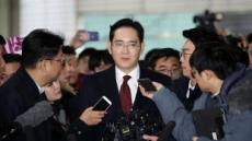 """[이재용 구속영장] 주요 외신들 긴급타전…블룸버그 """"삼성그룹 승계 위태"""""""