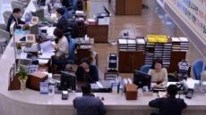 대부업ㆍ저축은행 대출 이유로 신용 등급 떨어지지 않는다