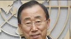 """대우조선해양 찾은 반기문, 노조에 """"정책적 잘못 확실히 고쳐야"""""""