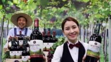 롯데주류, 국내 최초 농가 상생 와인 '마주앙 영천ㆍ영동' 출시