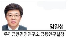 [경제광장-임일섭 우리금융경영연구소 실장] 은행 비이자이익의 중요성