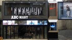 ABC마트, 가로수길에 그랜드스테이지 3호점 오픈