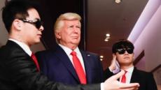 취임한 트럼프, 서울 을지로에 밀랍인형으로 방문