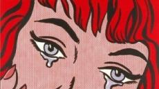(리얼푸드헬스)[칼바람에 눈물 '줄줄'..겨울 눈건강 비상①] 아무때나 눈물나면 눈물흘림증 의심해보자!