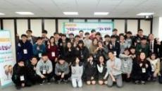 청소년 멘토링 '드림빌더' SK건설, 성과 발표회 열어