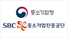 중기청-중진공, 내달 중국 웨이상ㆍ왕홍 초청 교육 및 1대 1 상담회 개최