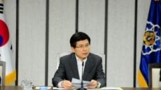 朴 '불통'(不通) vs. 黃 '소통'(小通)…정부, 기존 입장 반복한 기자간담회