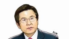 """黃권한대행 """"특검 연장 상황에 따라 판단…지금은 수사 집중할 때"""""""