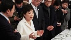 박 대통령측 증인 39명 무더기 추가 신청