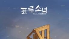 헝그리앱TV '모바일박스 시즌2', 다에리소프트 시작으로 게임사 특집방송 실시