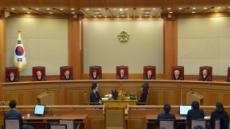 헌재 8차 변론서 39명 추가 증인 채택 놓고 공방