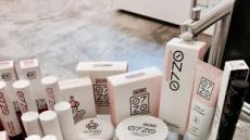 BCL, 10대 전용 화장품 브랜드 '0720' 출시