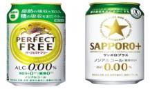 [aT와 함께하는 글로벌푸드 리포트]맥주로 지방·당 흡수 억제?日, 건강 중시 기능성 맥주 인기