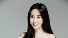 """돌아온 원조 '야구여신' 최희 """"설렌다"""""""