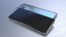 삼성전자 '갤럭시S8' 기기 이미지 유출, 누리꾼 반응은?