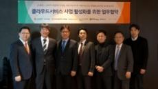 (주)동부, 클라우드서비스 5개 업체와 업무 제휴