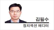 [데스크칼럼-김필수]'레버넌트의 곰' 안철수는 언제?
