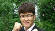 코미디언 윤형빈, 격투기 로드FC 무대 7월 복귀 확정