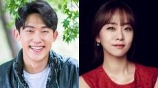 """민진웅-노수산나, """"저희 사귑니다""""… 동갑내기 커플 탄생"""