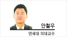 [호디세이-안철우 연세대 의대교수] 건강의 열쇠, 수면 호르몬 멜라토닌